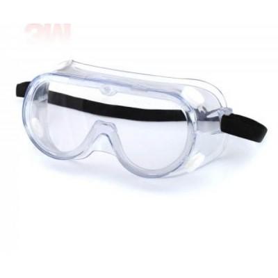 3M™ 1621 防護眼鏡防化學飛沬防UV(透明光面鏡)