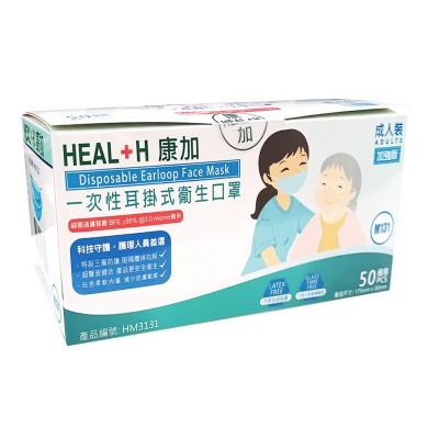 HEAL+H康加 成人3層口罩175x90mm (藍) 50片/盒 (加強版)