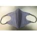 [台灣製造]3D Mask PM2.5  BFE > 97%  成人口罩(5片/包) - 寶石藍 (Size M)