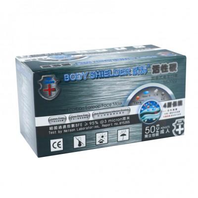 盾牌 活性碳平面4層口罩 170x90mm  (50片/盒) (獨立包裝)