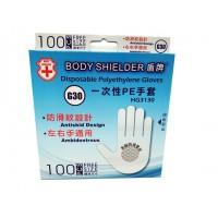 盾牌 一次性LDPE手套100片/盒 (標準尺寸)
