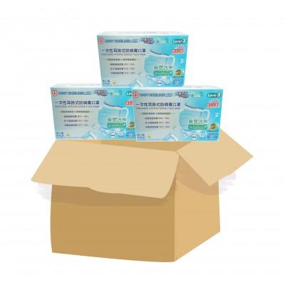 M18-03 盾牌 COMFORT舒適冰涼成人一次性耳掛式防病毒口罩175x90mm (±5mm)(藍)50片/盒(獨立包裝)(LEVEL 3)(大批量採購優惠)