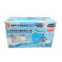 M18-02 盾牌 COMFORT舒適牛油紙系列成人一次性耳掛式外科口罩175x90mm (±5mm)(藍)50片/盒(獨立包裝)(Level 3)