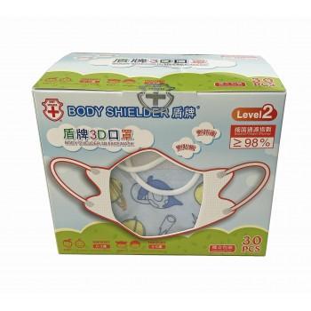 盾牌卡通系列兒童3D口罩80MMWX115MMH(±5mm)30片/盒(獨立包裝)(Level 2)