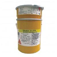 Sika 西卡® 31CF 雲石膠 (1.2 公斤/套)