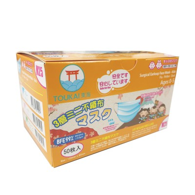 Toukai 東海 幼童(0-5歲) 3層耳掛式口罩 120x80mm (50片/盒)  (散裝)綠色 BFE ≥99%