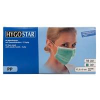 德國品牌HYGO STAR 3層平面口罩 type II (99%)  50個/盒