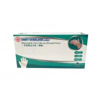 盾牌 VINYL 一次性無粉衛生手套 (100片/盒)