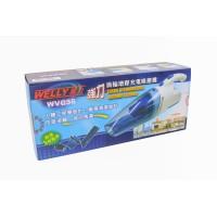 WELLY威力 3.6V充電渦輪增壓吸塵機 ( WVC36 )