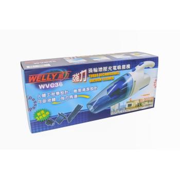 WELLY 3.6V渦輪增壓吸塵機 ( WVC36 )