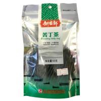 新安郎苦丁茶 -50克